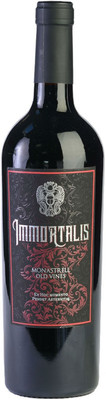 Вино Pago Ayles Immortalis Monastrell Old Vines Bullas DO, 0,75 л. вид 1
