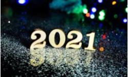 Как мы работаем в праздники 2021!